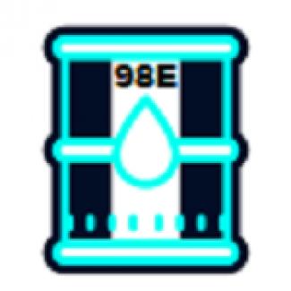 Бензин 98Е