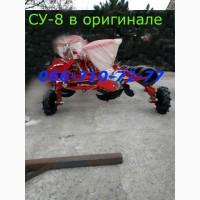 Сеялка нового поколения СУ-8 универсальная! ТОП комплект