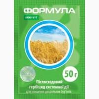 Гербіцид для льону, сої, кукурудзи ФОРМУЛА / Хармоні