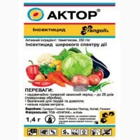 Породам инсектицид АКТОР 1.4 г