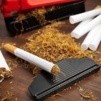 Ароматный табак! Вирджиния ГОЛД