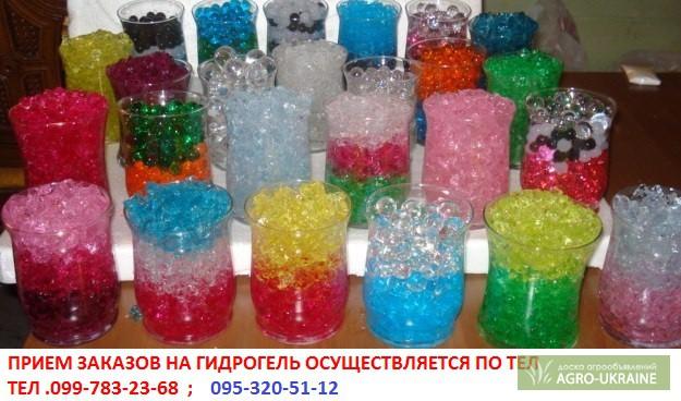 ... / Гидрогель купить для цветов Украина: agro-ukraine.com/ru/trade/m-161187/gidrogel-kupit-dlya-tsvetov-ukraina