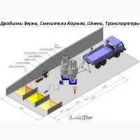 Комбикормовый мини-завод ПРОК-1, 3