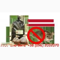Продам Бактороденцид зерновой - готовая отрава для мышей