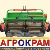 Картофелекопалка транспортерная двухрядная-КТН-2Т
