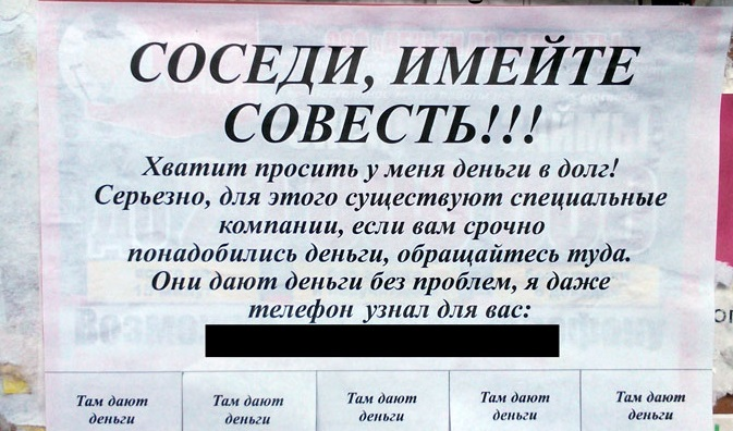 Займы онлайн на карту без проверок срочно до 100 000 руб