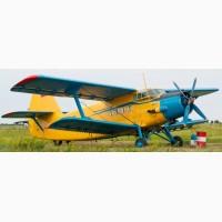Услуги авиации для обработки полей