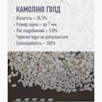 Продам рис оптом Камолино, суши, yakita, aroshiki, круглый ТМ А