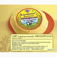 Сыр Моцарелла Украинская
