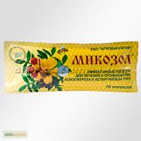 МИКОЗОЛ (10 полосок в упаковке).Агробиопром