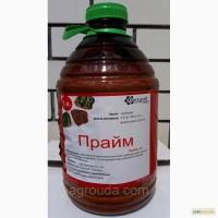 Прайм (Прима) гербицид 230 грн/л