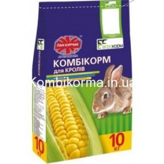 Комбикорм для кроликов Пан Курчак
