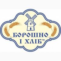 Борошно (мука) зі спельти, сорт Європа 40 грн. кг