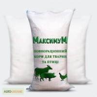 Комбикорм для бройлеров СТАРТ(0-21 дней) тм МаксимуМ
