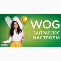 Офіційни талони на пальне OKKO/ WOG/ UPG