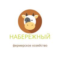 Молоко коровье домашнее здоровое питание (опт)