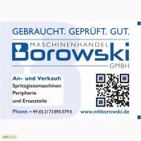 Maschinenhandel Borowski GmbH, ��������, ����������� ������������������ � �/� ������