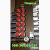 Гидрораспределитель РХ-346