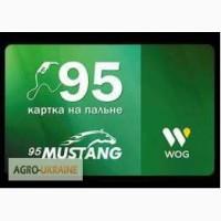 Продам талоны на бензин А-95 Евро 5 WOG