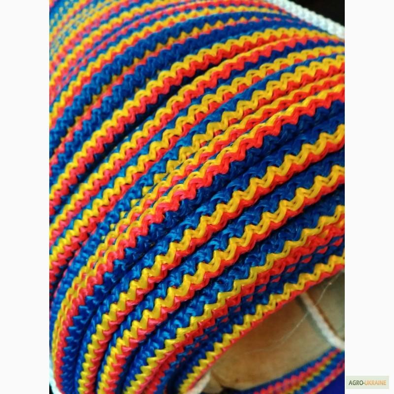 Шнур для вязания украина 361