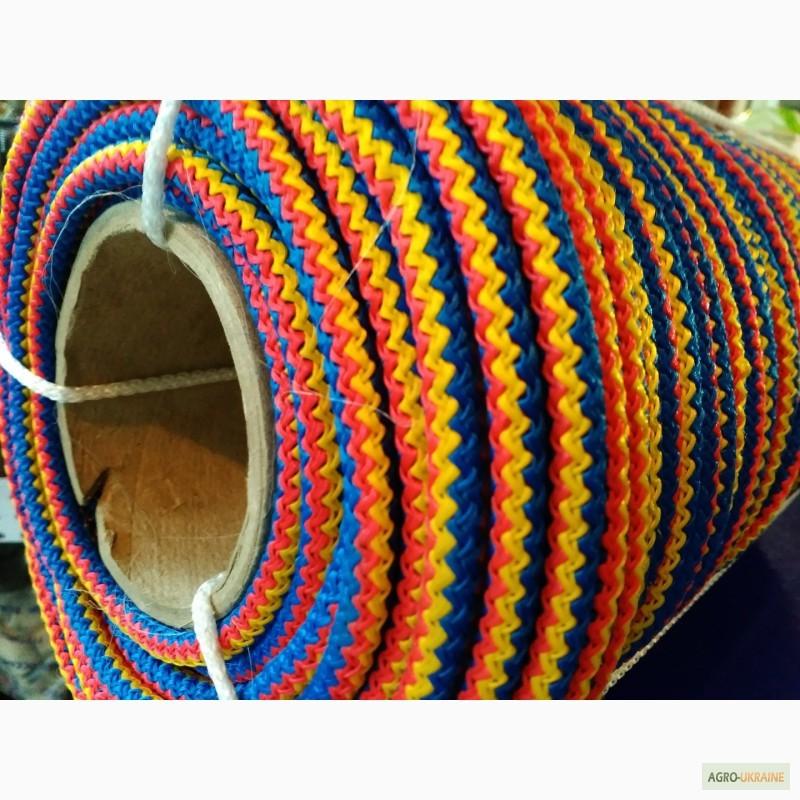 Шнур для вязания украина 876