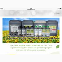 Продам активатор родючості грунту, стимулятор росту рослин ЕКСТРА ПЛЮС