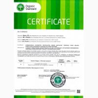 Продам Жито (Рожь) органік сертифікована земля