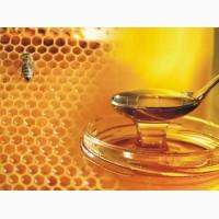 Продам мёд 42гр