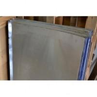 Лист алюминиевый для крыши на улья