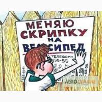 Продам-Обмен, Дизтопливо оптом, Дизтопливо цена, Дизтопливо Днепропетовск