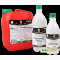 Эмбико - восстановитель плодородия почвы