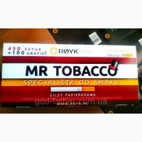 ТАБАК. Табачная смесь Marlboro. Табачная смесь