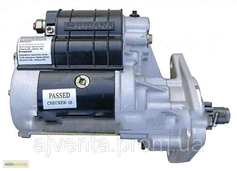 Маховик МТЗ 80 под стартер 240-1005114-А1 ММЗ - цена, фото