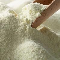 Продам сухую молочную сыворотку от ЧАОЗвенигородский сыродельный комбинат