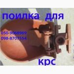 АвтоПоилка для КРС Чугунная (советская)