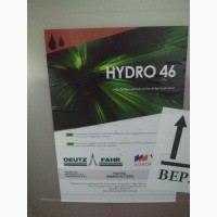 Гідравлічне масло Deutz-Fahr Hydro 46
