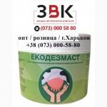"""Гель протизапальний """"Екодезмаст"""" від виробника (ЗВК) - для сільськогосподарських тварин"""