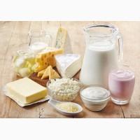 Куплю молочные продукты оптом