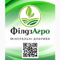 Нитроаммофоска (NH4H2PO4+NH4NO3+KCL); NPK 16:16:16 +6 S; Виробництво Білорусь