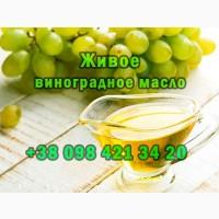 Продам свежевыжатое виноградное масло