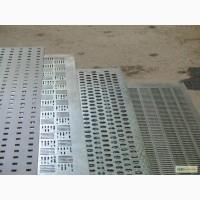 Решета(Сита) к зерноочистительным машинам ОВС-25, БЦС-25, СМ-4, Петкус