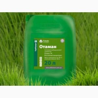 Отаман гербицид (аналог Раундап) 20л. ALFA Smart Agro