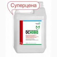Продам Гербицыд Основа Ацетохлор 900 г/л