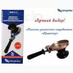 Машинка (Ключ) закаточная полуавтоматическая МЗП1-1 ПАОКредмаш г.Кременчуг