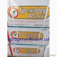 Продам гербицид Гренадер Макси