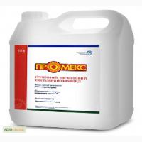 Гербицид Промекс(прометрин), Основа (ацетохлор) (Агрохимические технологии)
