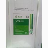 Продам гербіцид ОТАМАН (РАУНДАП)