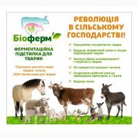 Продам подстилка для животных и птиц (свиней, кур, гусей, телят, КРС) 1 кг
