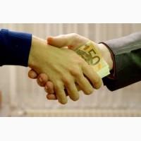Больше не нужен банк для ваших запросов на кредиты