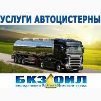 Услуги масловоза по Украине. Автоцистерна пищевая. Перевозка масла